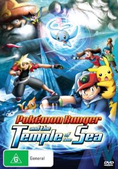 Pokemon Movie 9: Ranger And The Temple Of The Sea Crown