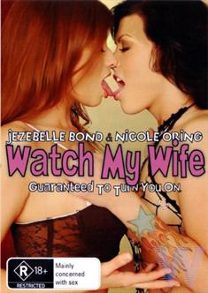 Watch My Wife