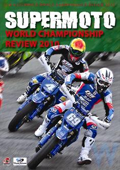 2010 World Supermoto Review