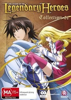 Legend Of The Legendary Heroes : Collection 1