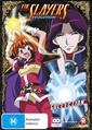 Slayers Evolution R Collection, The - Series 5