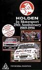 Holden In Motorsport 25Th Anniversary
