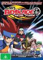 Beyblade V4 - The Magnificent Aries