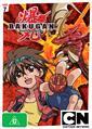 Bakugan - Vol 07